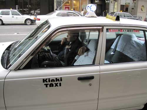 Kinki Taxi
