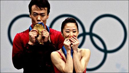 Shen & Zhao