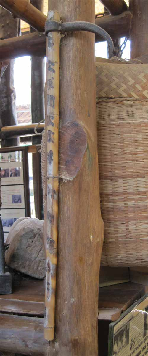 Maesa Elephant Camp: tool exhibit